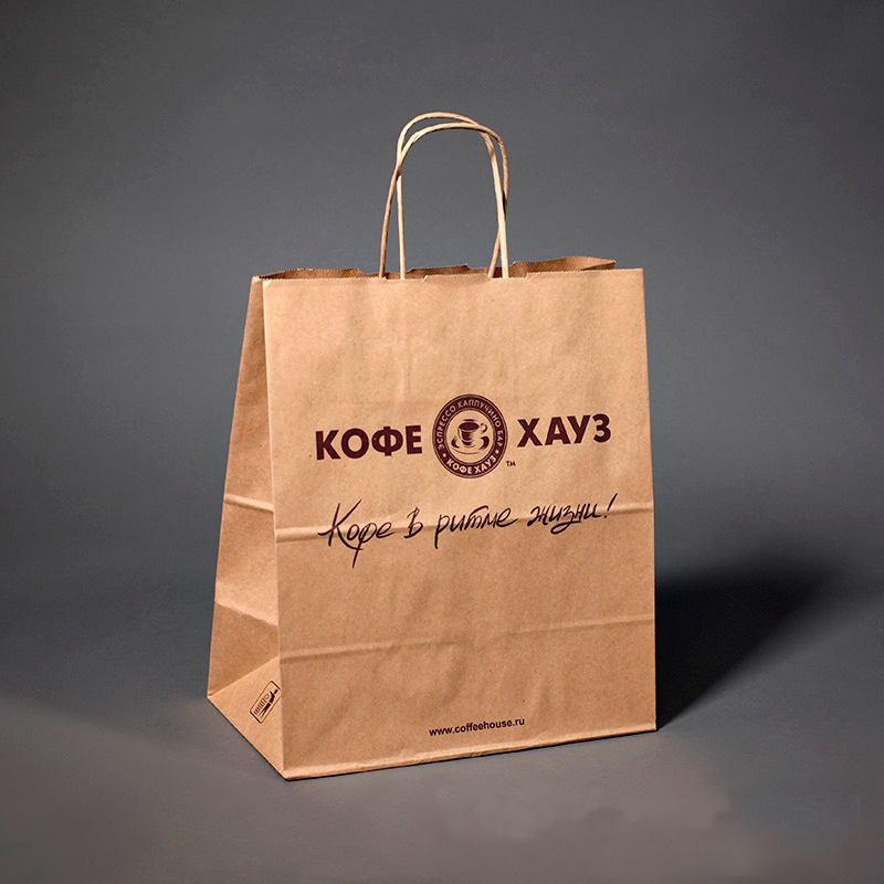 Крафтовые пакеты с логотипом