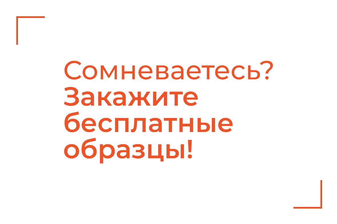 testsm_3_2