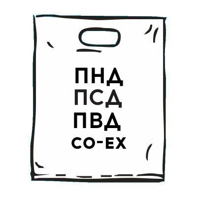 <b>Флексография (Пакеты из различного вида сырья)</b>
